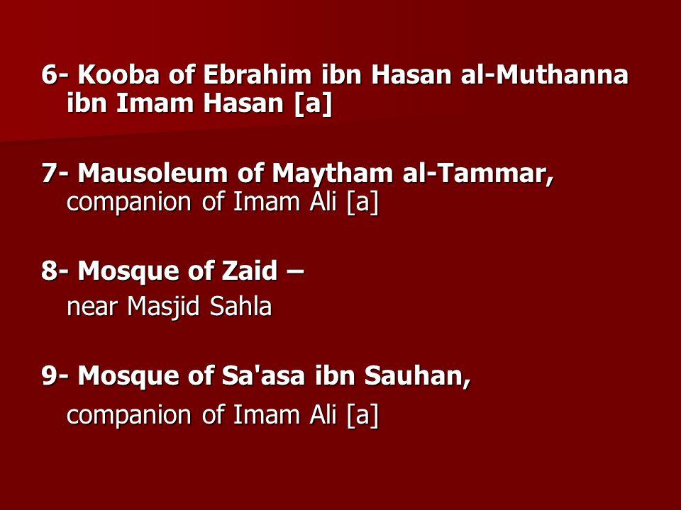 6- Kooba of Ebrahim ibn Hasan al-Muthanna ibn Imam Hasan [a]